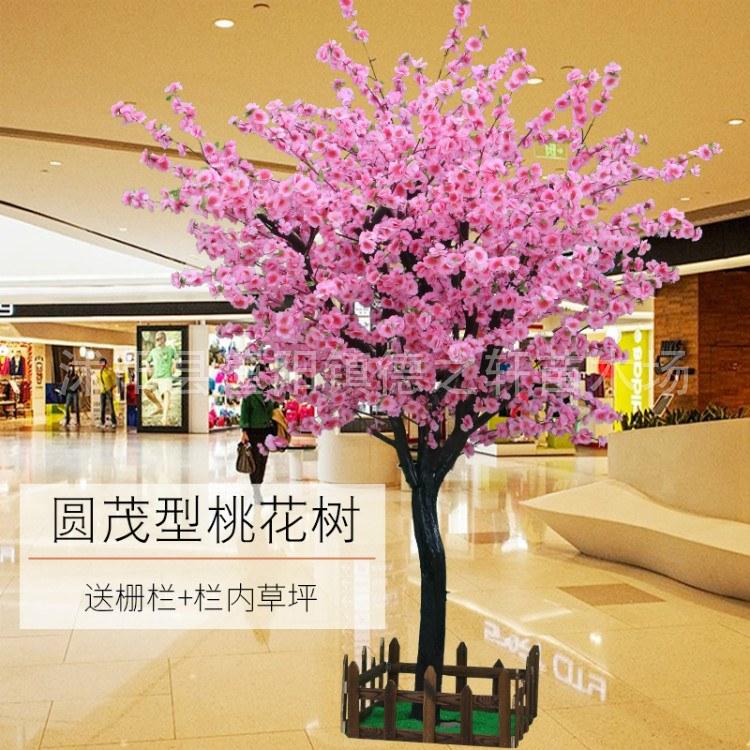 德之轩 供应好品质仿真桃花树质量结实耐用 款式其全仿真桃花树 造型各异