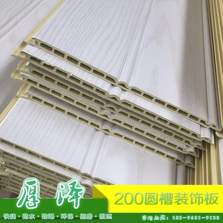 200圆槽板竹木纤维集成墙板幼儿园墙裙双100平面板护墙板PVC吊顶
