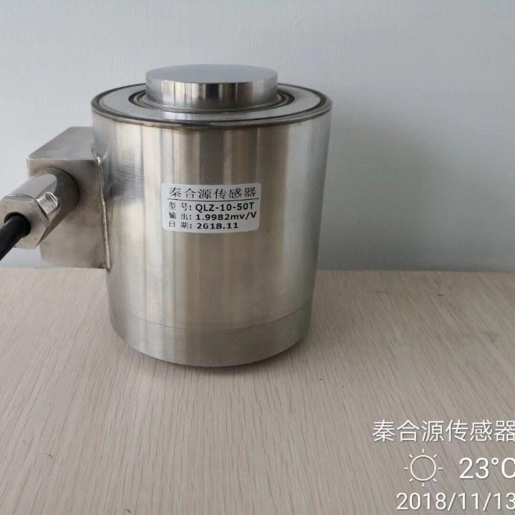 深圳50T力传感器50吨测力称重荷重