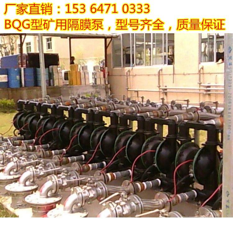 矿用MA认证隔膜泵 防爆气动风动隔膜泵
