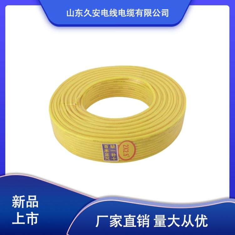 全国发货单芯弹簧电线黄绿双色螺旋电缆价格 多型号接地电线质量有保证 量大从优