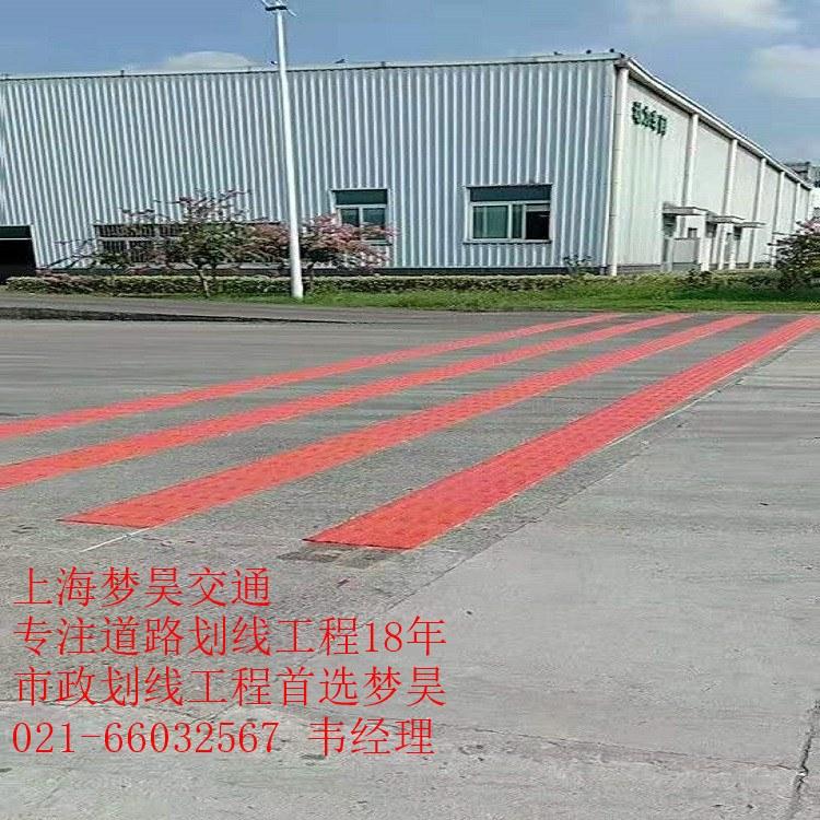宝山标志标线交通验收道路划线地面箭头车道边实线黄格禁停线