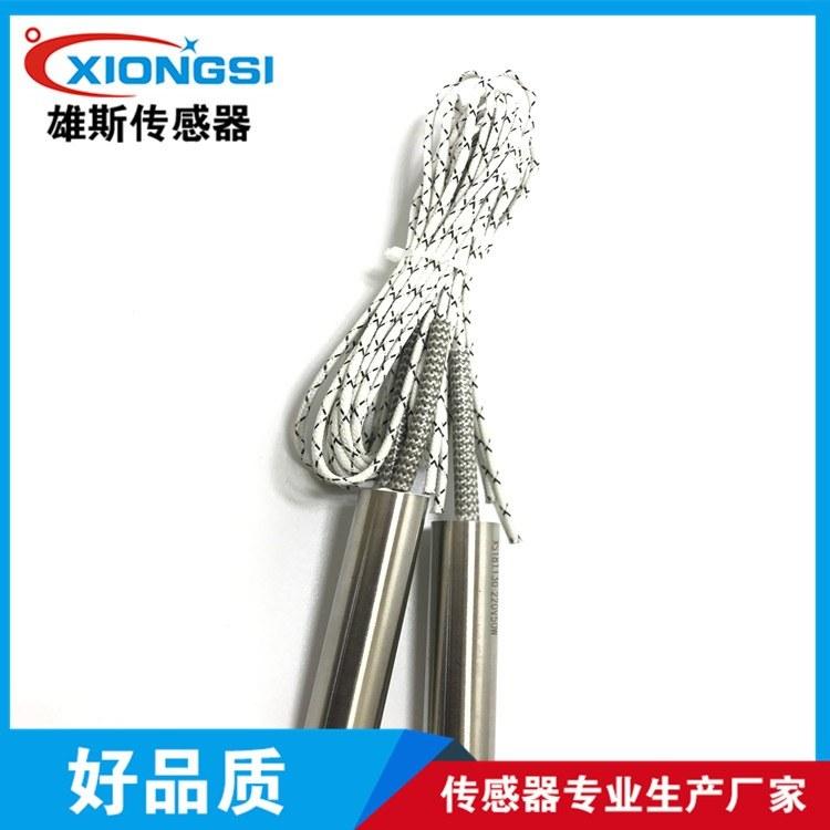 新能源电池设备专用单头发热管-电热管-品质保证 广州雄斯专业生产 可非标订制