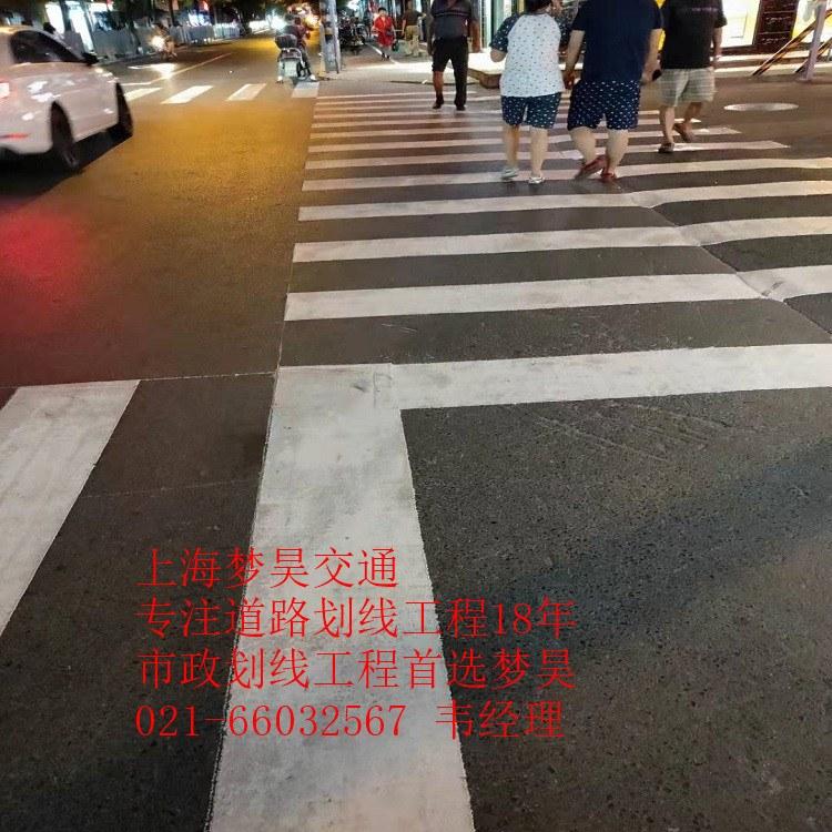 嘉定标志标线交通验收交通安全设施市政道路划线车道中心黄线