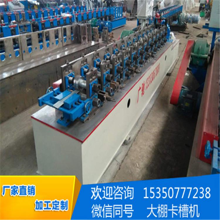 沧州专业生产厂家 大棚压膜槽机 压膜槽设备 就找广驰机械