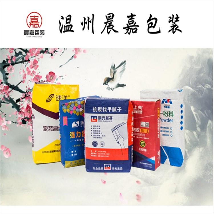 装修粉装修用品包装袋 收纳袋批发厂家定制阀口袋价格 LOGO印刷