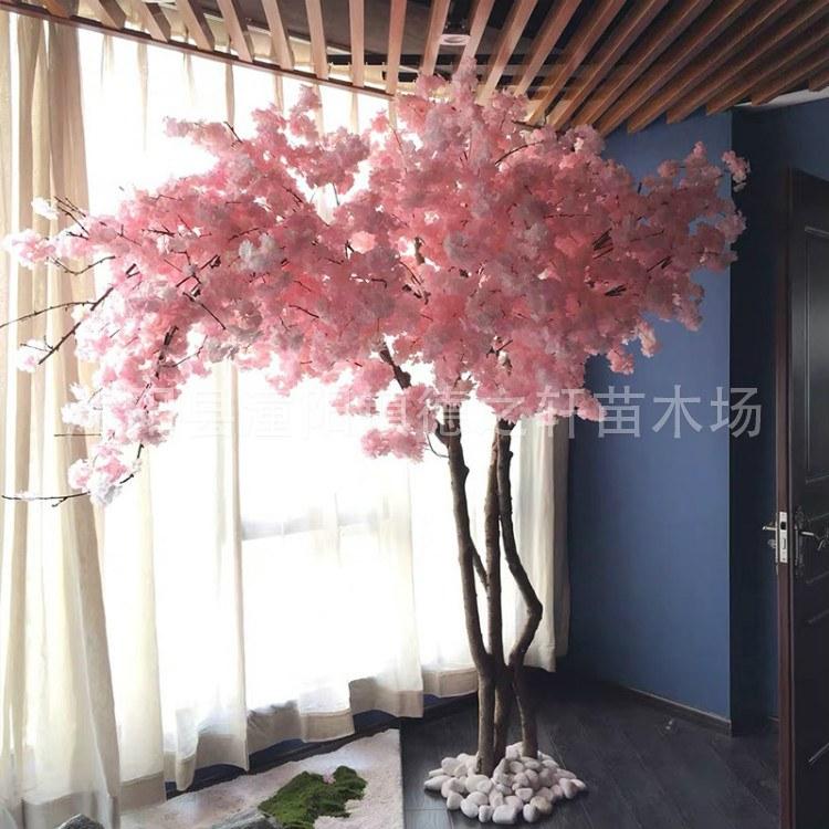 德之轩 婚庆用品仿真花假花拱门客厅背景装饰花束仿真樱花树