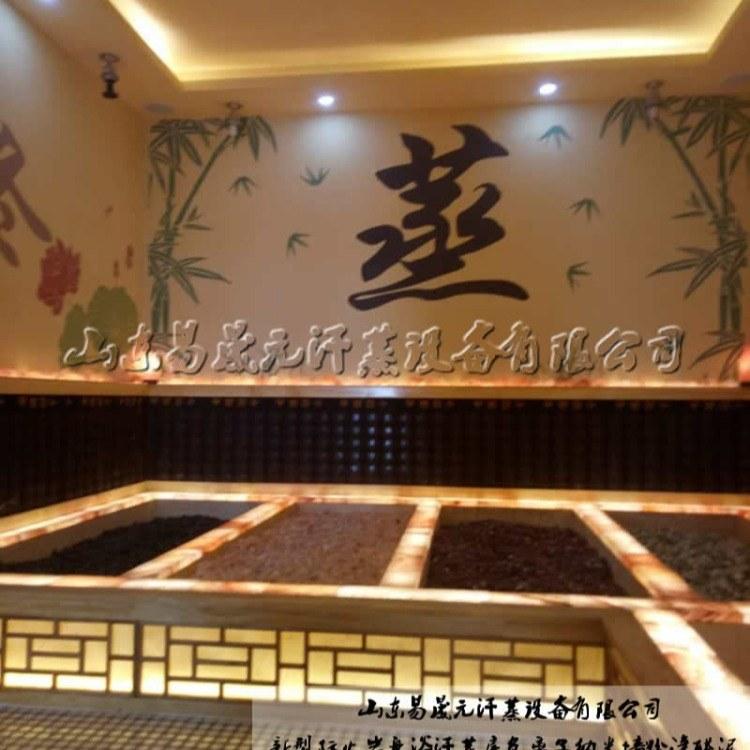广西汗蒸房安装公司-柳州汗蒸房材料批发-全盐房装修材料免费预算