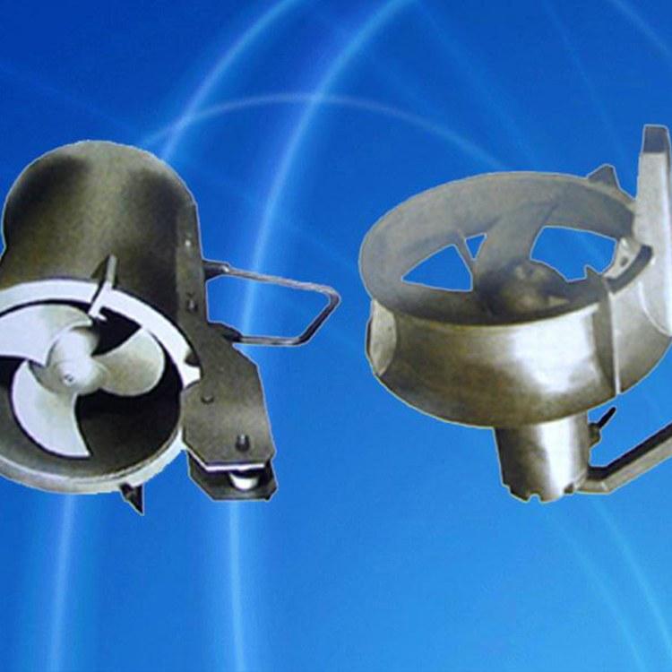 质量稳定QJB型潜水搅拌机-混合潜水搅拌机价格-生产厂家