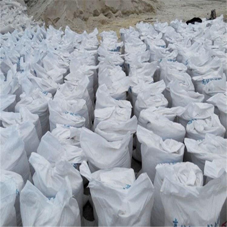 防辐射硫酸钡 重晶石粉 铅水泥浆 防辐射涂料批发 硫酸钡砂施工 实力大厂