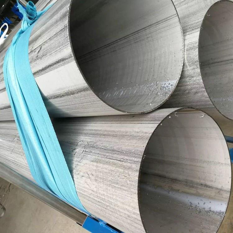 揭阳益宏310S不锈钢焊管可靠 流体输送不锈钢无缝钢管厂家