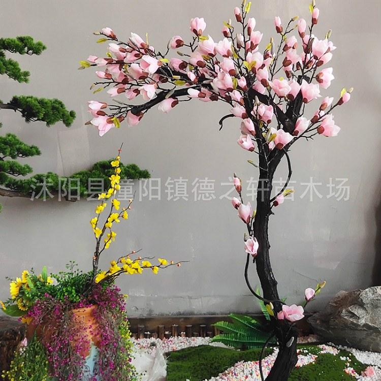 德之轩 厂家批发仿真广玉兰树 婚庆演出现场道具造型花树仿真绿植广玉兰树价格优惠