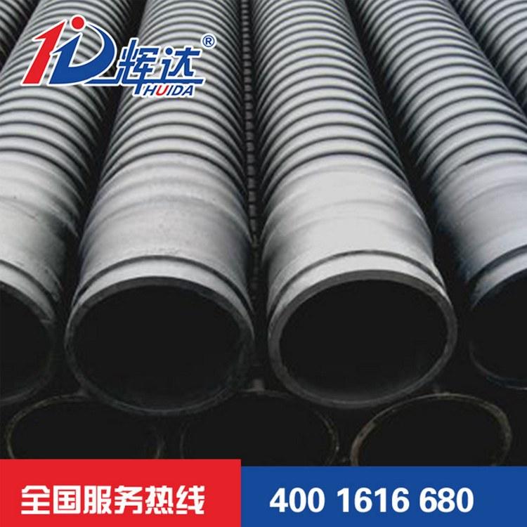 HDPE钢带增强缠绕管耐腐蚀 高强环钢 辉达管业