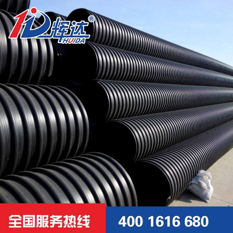 四川辉达管业HDPE钢带增强缠绕管耐腐蚀韧性好 高强环钢