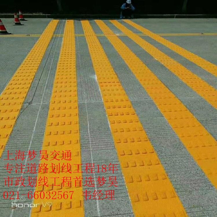 上海标志标线交通验收交通安全设施道路划线车道边实线斑马线