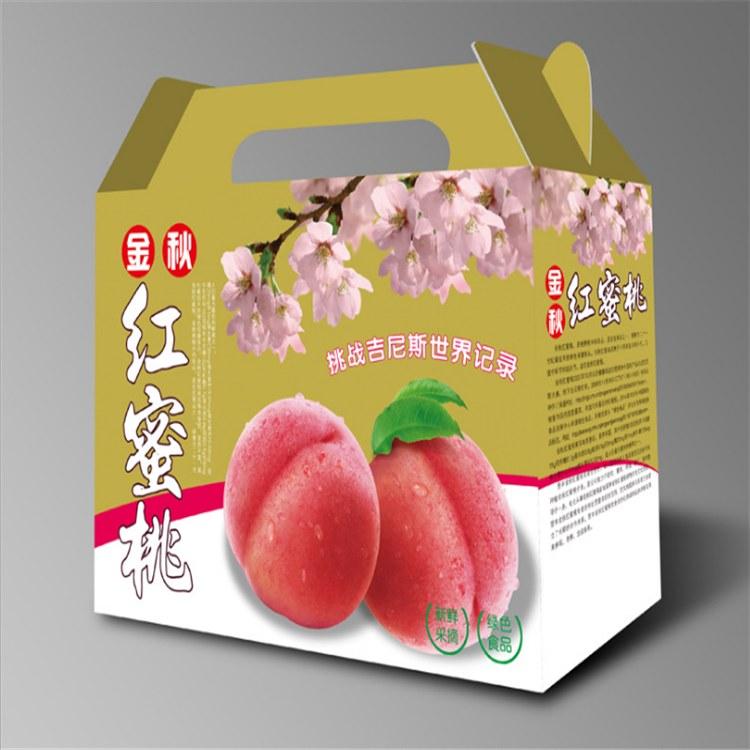 土特产包装箱 水果包装盒 订制设计瓦楞纸箱 四色彩印纸箱 厂家批发
