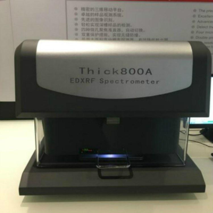 X射线镀银测厚仪-电镀测厚仪-总部天瑞仪器