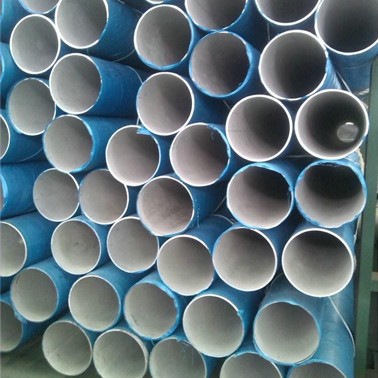 临沧专业生产销售S30403白钢管 不锈钢无缝管生产流程图