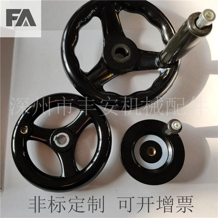 丰安供应 胶木圆轮缘手轮 三筋圆轮 双幅条手轮 内波纹手轮 机床操作轮