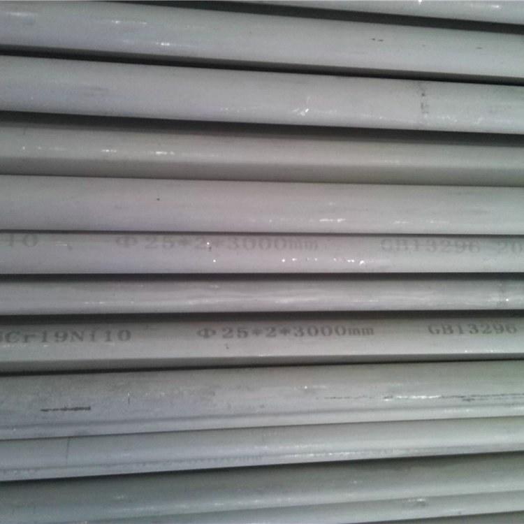 宜昌专业生产S30403白钢管 不锈钢焊管壁厚公差