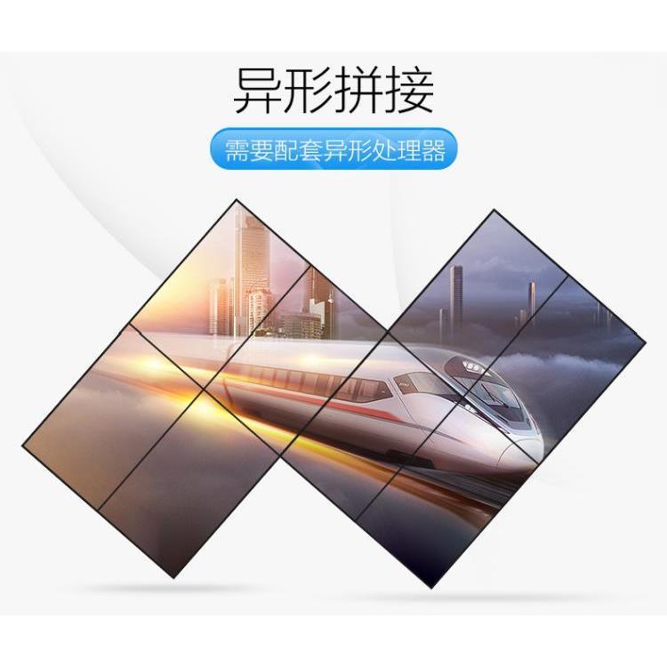北京液晶拼接屏软件DID拼接质量保证