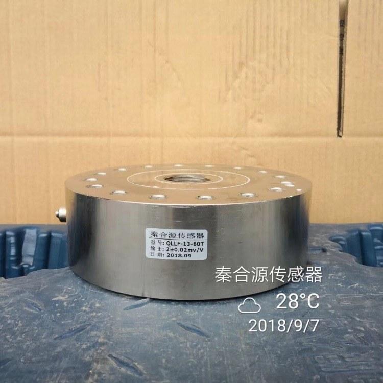 100T测力传感器100吨称重荷重压力