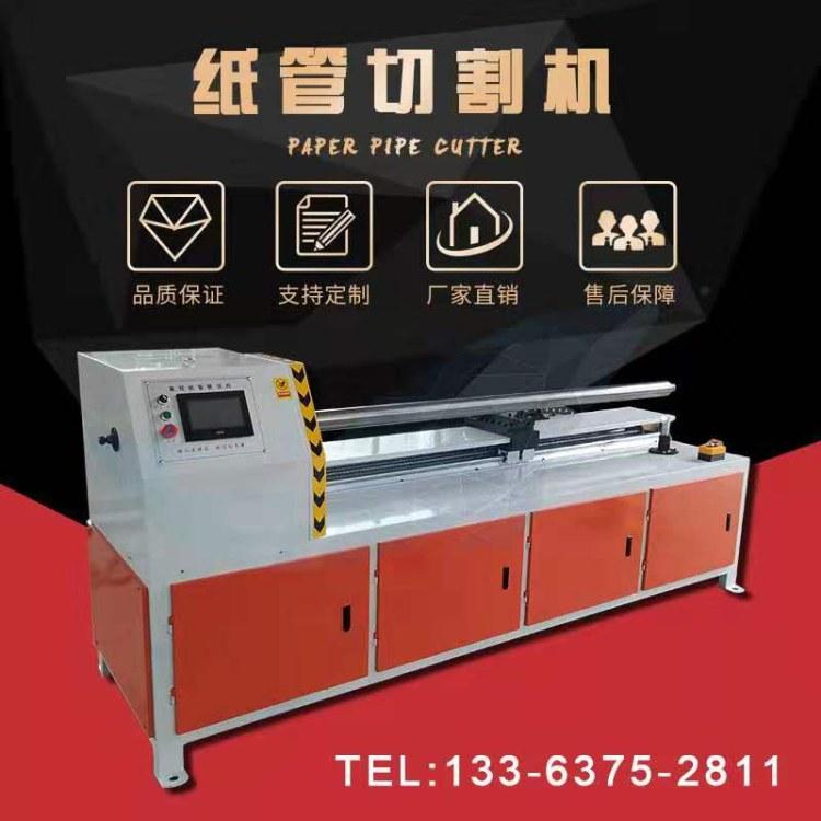 数控多刀精切机 全自动切纸管机 数控精切纸管机节能快速
