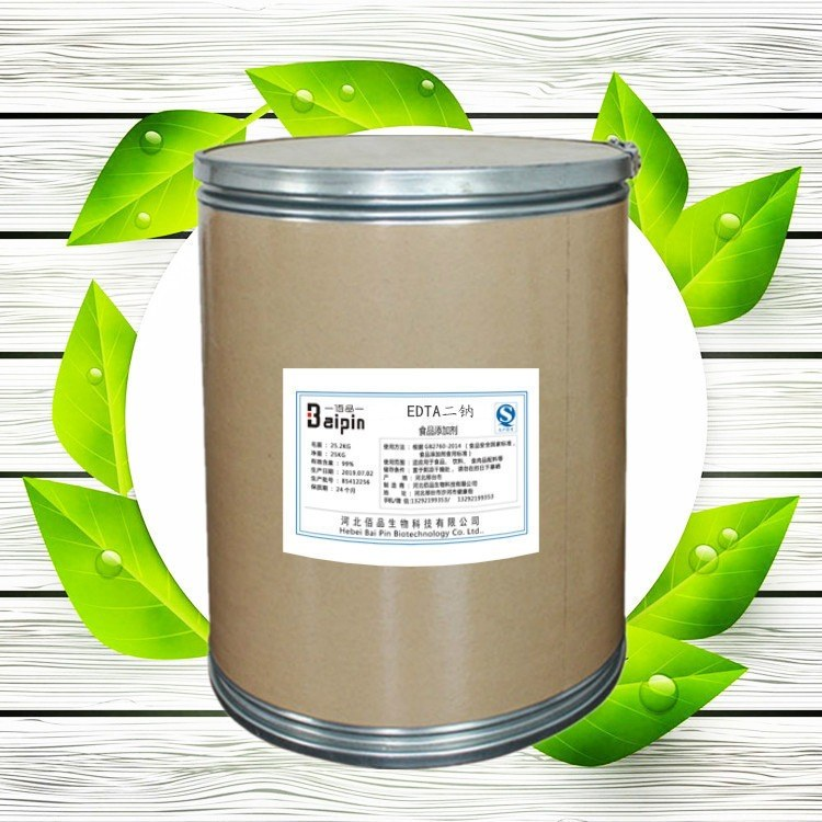 河北食品级EDTA二钠 EDTA二钠生产厂家优质