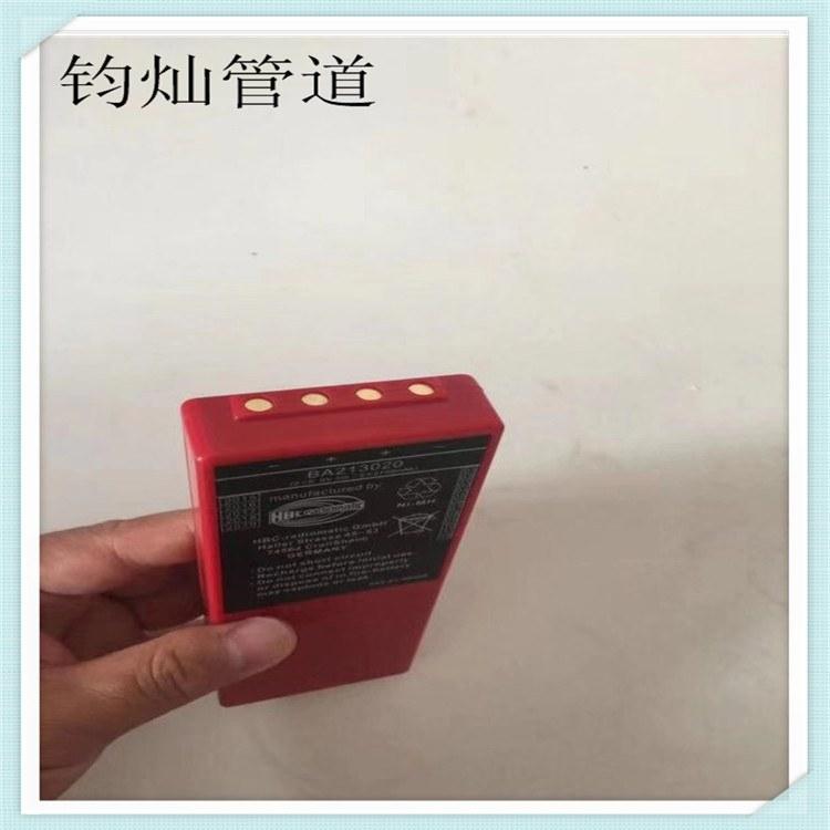 铁建 新筑 电池 充电器 湿喷机专用 沧州钧灿管道 您理想的选择