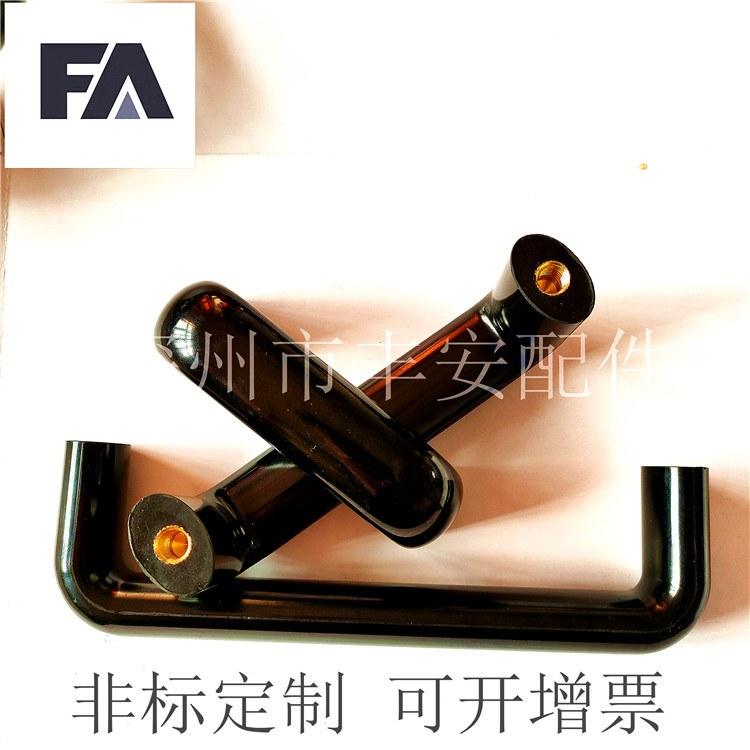 豐安廠家直銷膠木拉手 U型 焊機提手 弧形 膠木橢圓把手