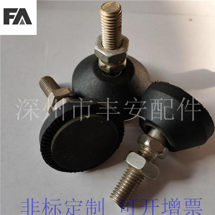 丰安批发工业 万向小地脚 不锈钢脚杯 地脚 脚轮减震脚杯m8