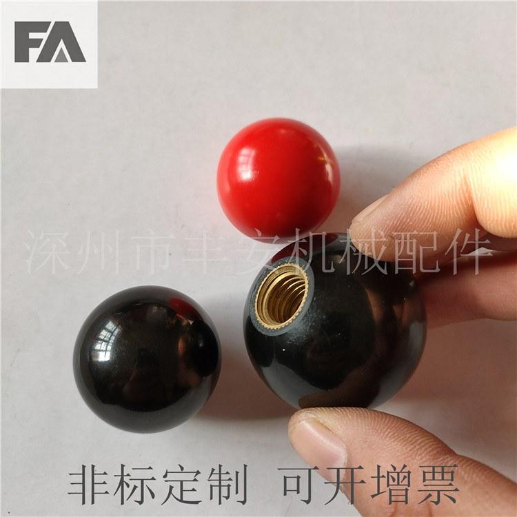 丰安批发 胶木圆形手柄球 台钻配件把手 球形手柄椭圆球形把手