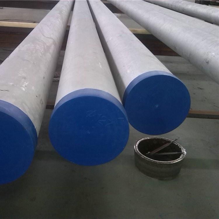 贵州益宏304不锈钢焊管可靠 不锈钢无缝钢管执行标准