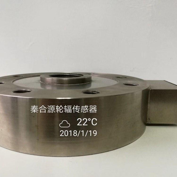 淮北500吨压力传感器500T称重荷重测力