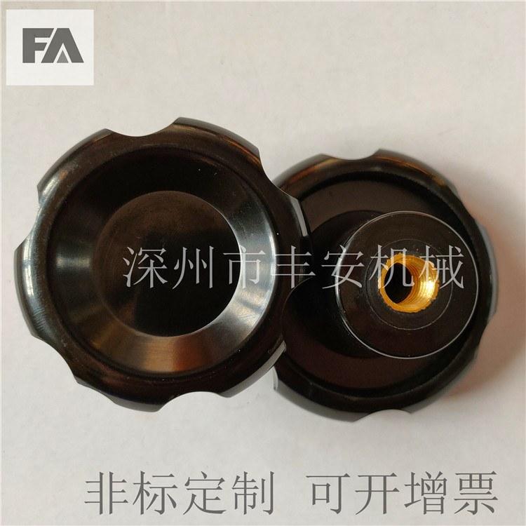 丰安供应优质胶木波纹把手 高强度拉手把手胶木通孔波纹扶手