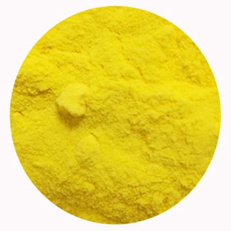 PAC/聚合氯化铝 工厂价-使用方法