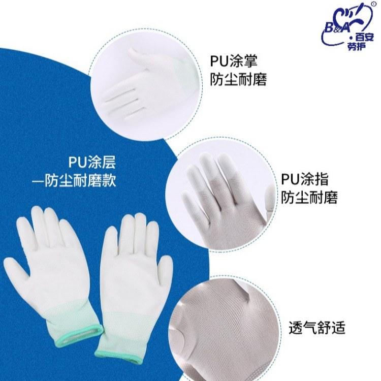 南通厂家供应PU涂层手套