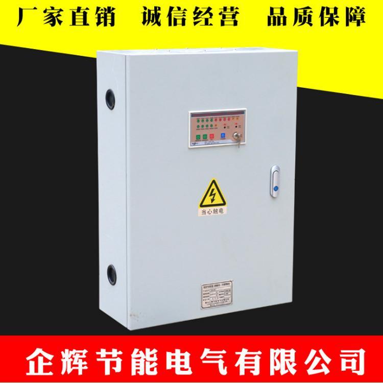 3CF认证消防排烟双电源风机配电箱11kw风机控制箱