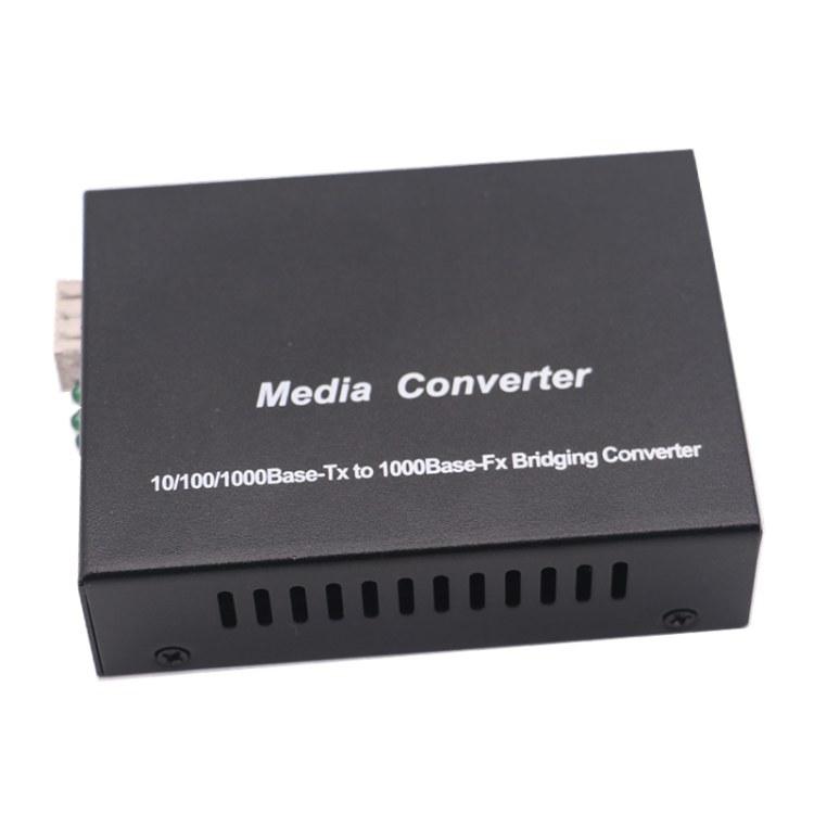 千兆1光2电单模双纤光纤收发器 1310nm 20km SC接口 2个RJ-45网络口