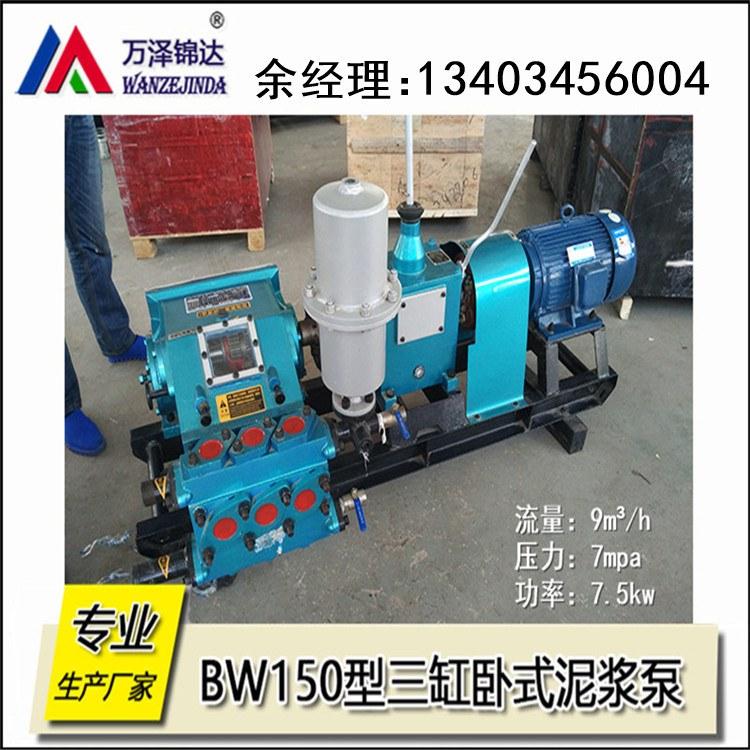 预应力水泥注浆泵 预应力水泥注浆泵厂家
