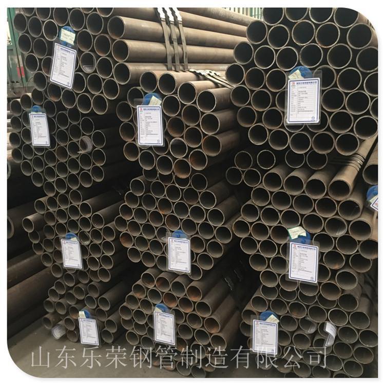 河北45#无缝钢管 冷拔钢管 厂家销售 量大优惠