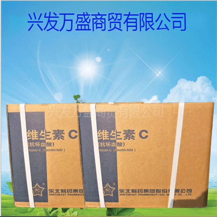 优质维生素C供应 霍林河食品级维生素C批发