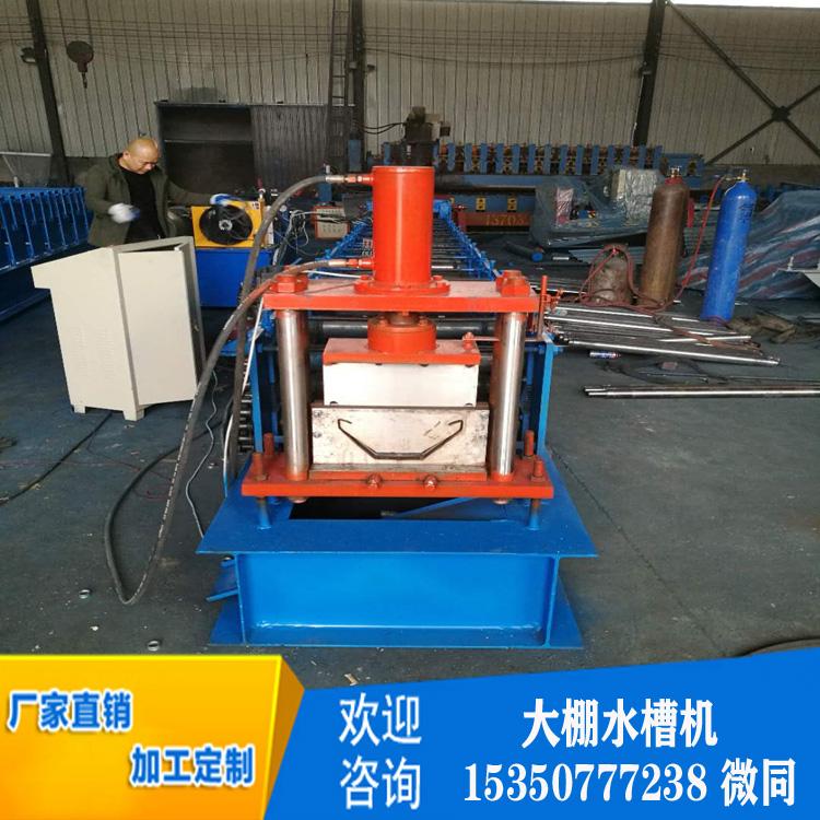 冲孔准确成型规矩的大棚水槽机天沟水槽设备专业厂家广驰机械