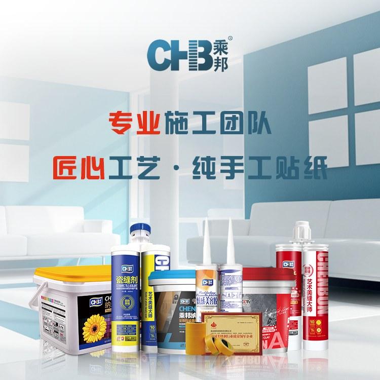 地板砖美缝一平方 找乘邦美缝 南京专业瓷砖美缝剂公司