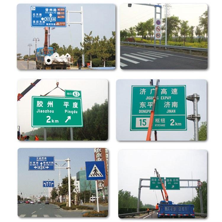 道路标识牌路标牌标志牌指路牌红绿灯杆信号灯路灯标志杆监控杆八棱杆八角杆 华邦泰达