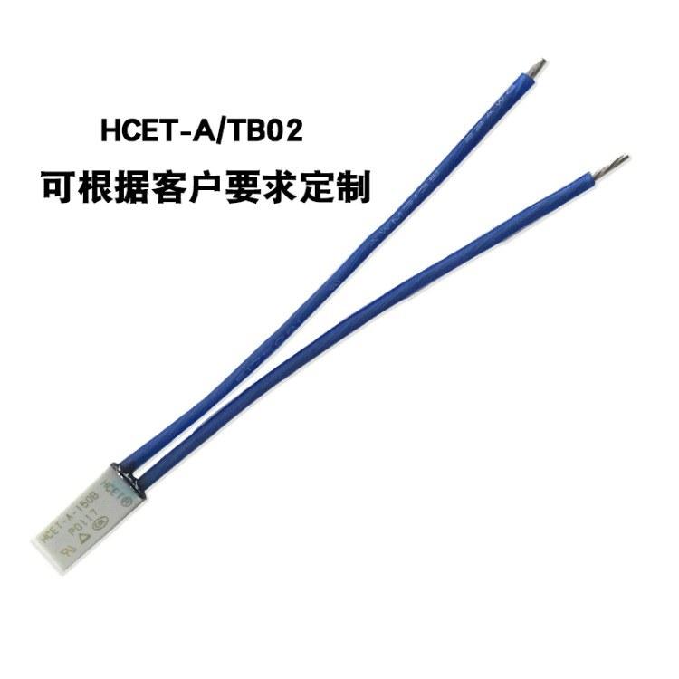 温控开关电热毛巾架 烘干机热保护器 HCET-A/TB02温度开关海川HCET