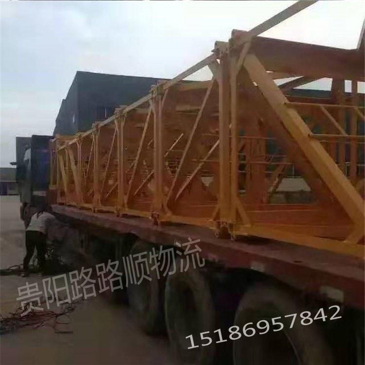 贵州贵阳大件运输 大件货物运输物流 9.5折优惠 贵阳路路顺
