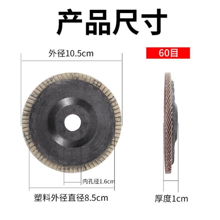 100*16mm立新砂轮网盖 砂轮网盖厂家