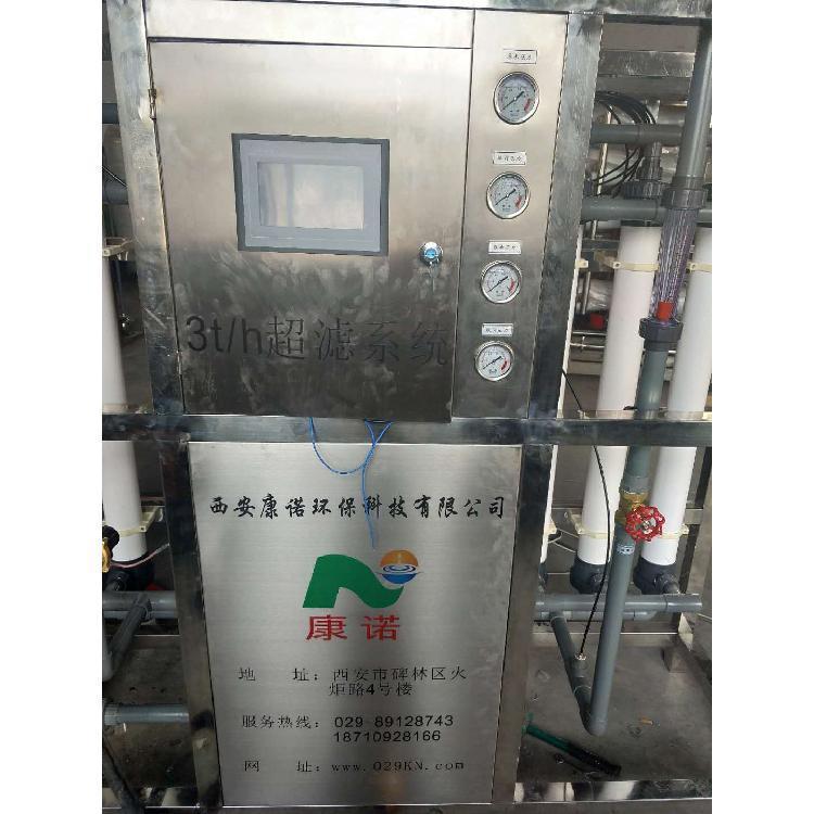 天津 雨水回收装置 反渗透设备 全自动曝气精滤机