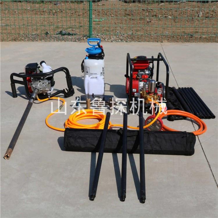 山东鲁探BXZ-1型单人背包钻机 便携式浅层取样钻机一人能操作